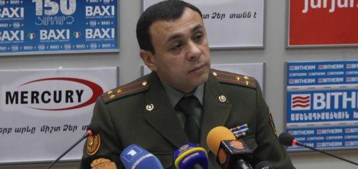 Камавор Хачатрян