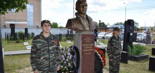 Сергей Бурназян