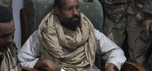 Сына Муаммара Каддафи