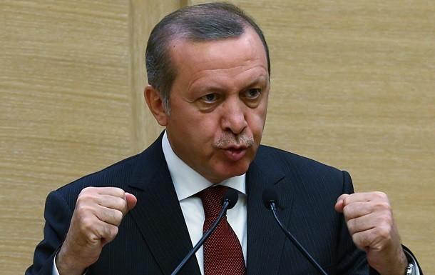 Эрдоган ожидает  отЕС четкой позиции почленству Турции