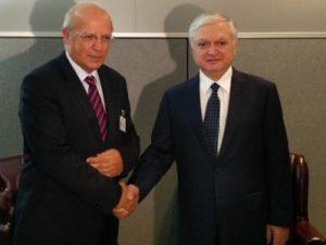 Главы МИД Армении и Португалии обсудили пути развития двусторонних отношений