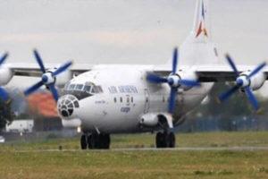 Армения отправляет в Сирию два самолета с гумпомощью