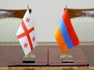 В Тбилиси прошли консультации между МИД Армении и Грузии