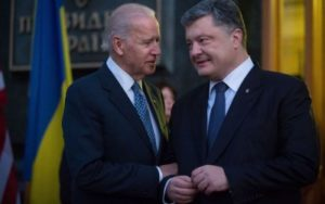 США: Власти Украины согласились предоставить особый статус Донбассу