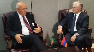 Обсуждены вопросы расширения взаимодействия Армении и Португалии в рамках международных организаций