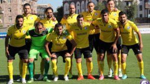 Ереванский «Алашкерт» – обладатель суперкубка Армении 2016г.