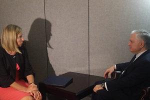 Очередной этап переговоров Армения-ЕС по новому соглашению пройдет в Ереване в октябре