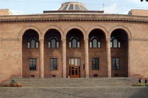 Проблемы безопасности окружающей среды обсудят в Ереване на конференции ОДКБ