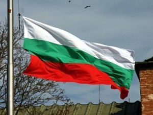 «Всемирная ассоциация болгаров» приняла осуждающую Геноцид армян декларацию
