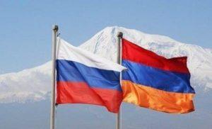 Пятый российско-армянский межрегиональный форум пройдет в Ереване