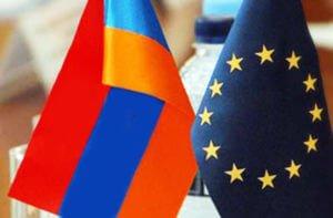 """Армения ратифицировала соглашение о присоединении к программе ЕС """"Горизонт 2020"""""""