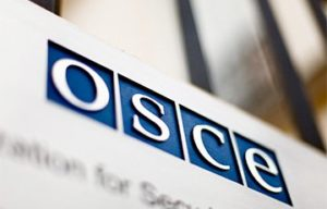 В Таджикистане закроют офис ОБСЕ