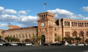 Премьер Армении назначил нового замминистра экономического развития и инвестиций