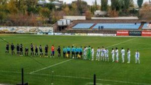 На футбольных полях Армении настоящая засуха