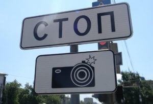 """Вардан Егиазарян: """"Увеличение числа видеокамер привело к снижению числа ДТП"""""""