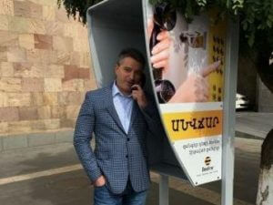 С таксофонов Beeline можно бесплатно звонить на городские номера Beeline по всей Армении