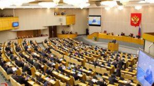 Армяне вытесняются из госдумы России