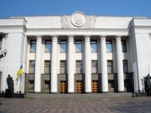 Украинские законодатели вводят понятие «порядочный коррупционер»