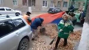 В России дворники собирают мусор в российский флаг (Видео)