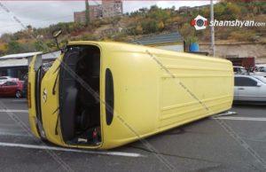 В Ереване попал в аварию автобус N 46