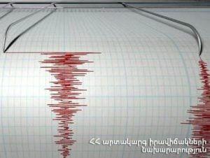 Землетрясение в Ванадзоре
