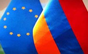 Евросоюз предоставил 46 млн. евро для реформ в сфере юстиции Армении