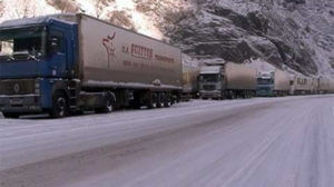 Из-за снега закрыт контрольно-пропускной пункт «Верхний Ларс»