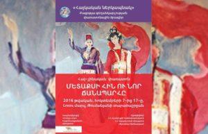 Армянские и китайские живописцы принимают участие в фестивале «Армянская палитра»