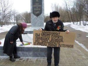 Вынесшему флаг России на Паралимпиаде в Рио белорусу подарят квартиру