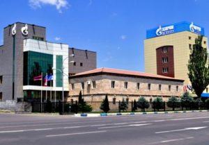 «Газпром Армения» выплатит в бюджет около $453 тыс.