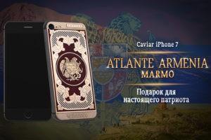 """""""Армянская"""" модель iPhone 7 в новой коллекции Caviar исполнена в цветах династии Арташесидов"""