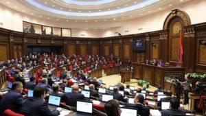 Правительство Армении предлагает наказывать чиновников за незаконное обогащение