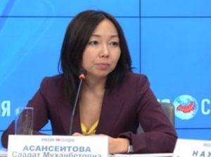 Саадат Ассансеитова: Армения – единственная страна, которая увеличила экспорт на рынок ЕАЭС