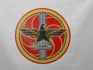 Граждан заставляют вступать в ряды Республиканской партии Армении
