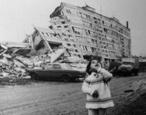 В Украине пройдут мероприятия, посвященные годовщине землетрясения в Армении