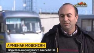 Самый добрый водитель маршрутки из Армении стал звездой соцсетей в Краснодаре