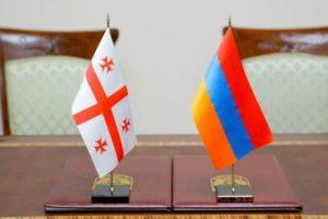 Министры иностранных дел Армении и Грузии обсудили двусторонние отношения