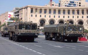 Армения заняла 3 место в Глобальном индексе милитаризации-2016