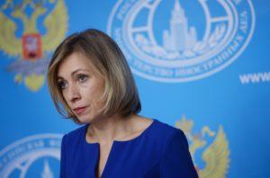 МИД РФ не опроверг слова Бордюжи, назвавшего Карабах Нагорно-Карабахской Республикой