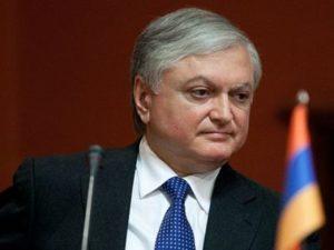 Главы МИД Армении и Кыргызстана обсудили вопросы двустороннего сотрудничества