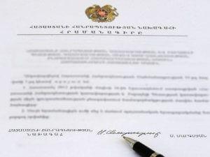 Президент Армении подписал ряд законов