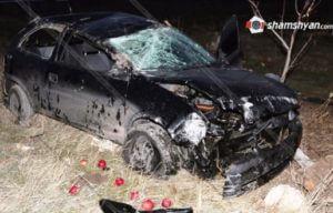 Молодая женщина пострадала в крупном ДТП в пригороде Еревана