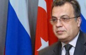 В Турции пытались убить посла России