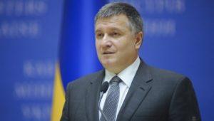 Арсен Аваков о своей отставке