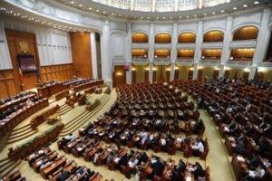 В парламент Румынии прошли трое депутатов-армян