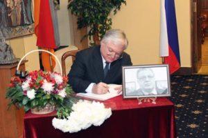 Глава МИД Армении посетил посольство РФ в Ереване