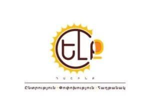 Список новых депутатов парламента Армении от блока «Выход»