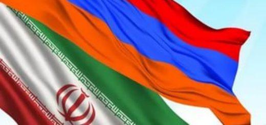 Армения-Иран