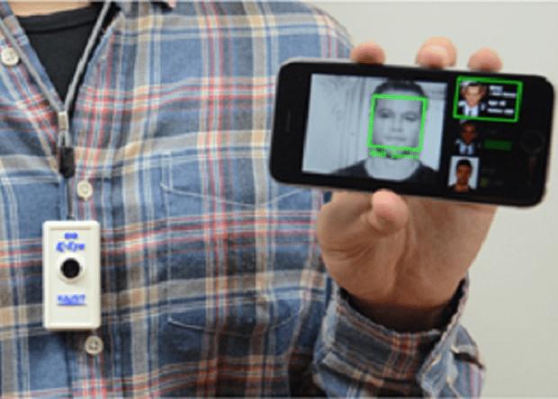 устройство для распознавания лиц