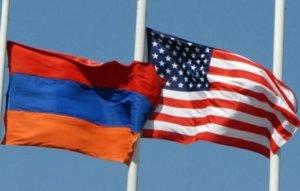 USAID получит $17 млн на программы в Армении